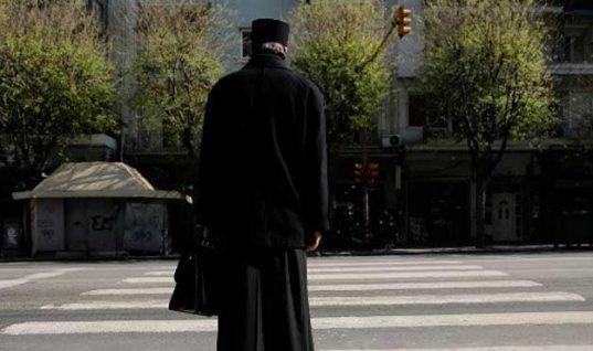 Απίστευτο: Ιερέας καταγγέλλει ότι τον εγκατέλειψε η παπαδιά για άλλη γυναίκα!