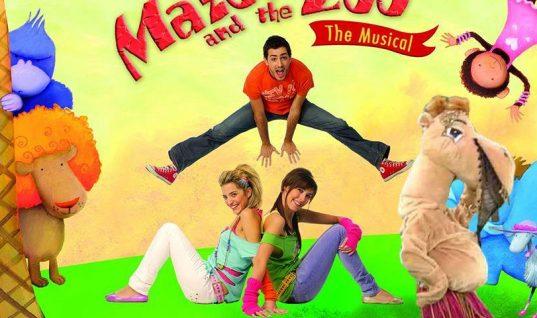 Δεν φαντάζεστε ποια γνωστή, κουκλάρα ηθοποιός ήταν η καμήλα στους Mazoo and the Zoo! (ΕΙΚΟΝΕΣ)