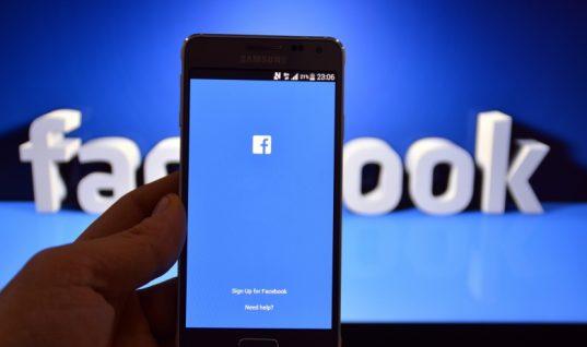 12 πράγματα που πρέπει να διαγράψετε από το προφίλ σας στο Facebook