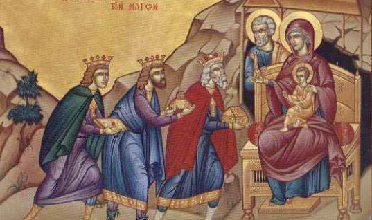 Και όμως υπάρχουν: Που βρίσκονται σήμερα τα δώρα που έκαναν οι μάγοι στον Ιησού! (ΒΙΝΤΕΟ)