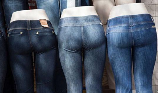 Ποιο τζιν; Αυτό είναι το παντελόνι που θα φορεθεί περισσότερο το 2017!