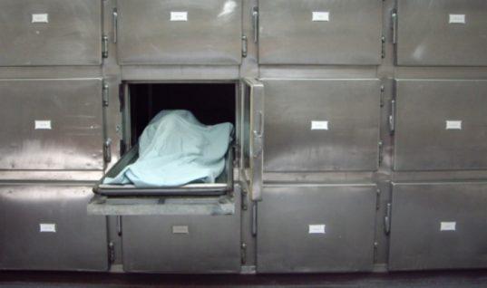 ΣΟΚ: Νεκρός… αναστήθηκε μέσα στο ψυγείο του νεκροτομείου και…