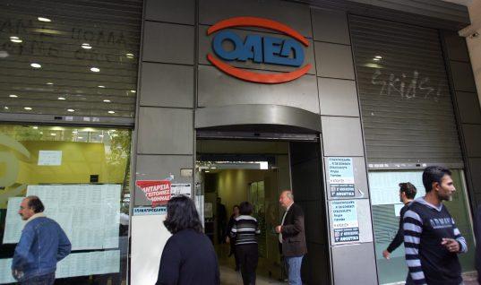 Το υπουργείο τρελάθηκε! Δείτε ποιοι άνεργοι δικαιούνται επίδομα 1.000 ευρώ!