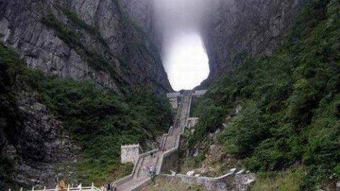 Δείτε που βρίσκονται οι «Πύλες του Παραδείσου»!!! (ΒΙΝΤΕΟ)