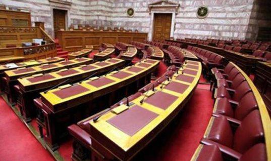 Απίστευτο: Βουλευτής βρέθηκε με πόθεν έσχες μόλις 787 ευρώ! Δείτε ποιος