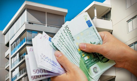 Τέλος ο ΕΝΦΙΑ, έρχεται ο φόρος περιουσίας συνολικά! Δείτε τι περιλαμβάνει