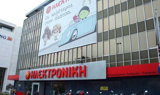 Εκποίηση των εμπορευμάτων της Ηλεκτρονικής Αθηνών! Δείτε πού θα εκτεθούν