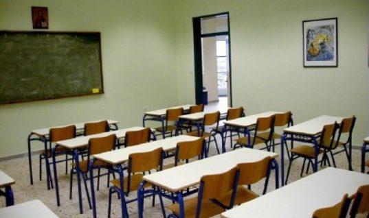 Κλειστά τα σχολεία έως τις 10 Μαΐου