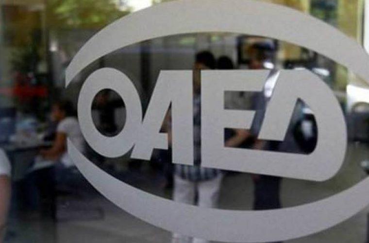 ΟΑΕΔ: Ποιες παροχές δίνει η κάρτα ανεργίας σε ανέργους