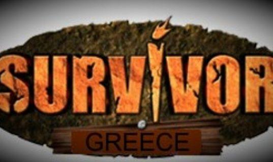 Αυτοί είναι οι 12 Έλληνες celebrities που θα πάνε στον Άγιο Δομίνικο για το «Survivor»!