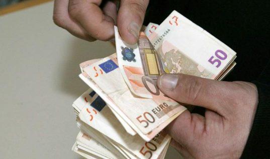 Πληρώνονται σήμερα τα αναδρομικά των συντάξεων- Τι αναφέρει η ανακοίνωση του υπουργείου Εργασίας