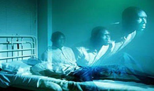 Υπάρχει ζωή μετά θάνατον; Tι αποκαλύπτει έρευνα επιστημόνων