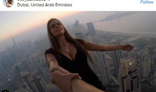 Ρωσίδα μοντέλο έπαιξε τη ζωή της «κορώνα γράμματα» και… κρεμάστηκε από ουρανοξύστη 300 μέτρων! (vid)