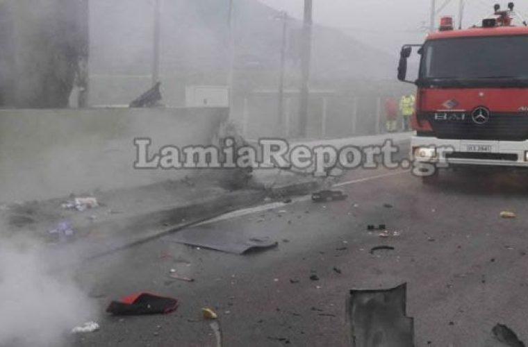 Τροχαίο με τέσσερις νεκρούς στην Αθηνών – Λαμίας – Είδε τη γυναίκα και το παιδί του να σκοτώνονται