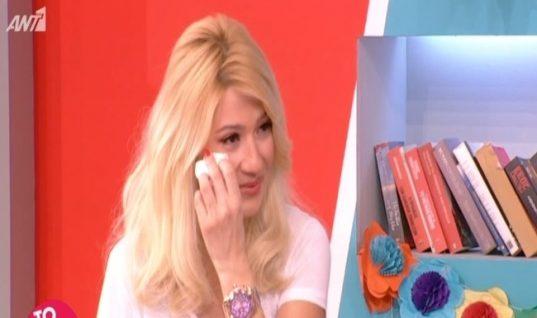 Έβαλε τα κλάματα on air η Φαίη Σκορδά-Τι συνέβη;