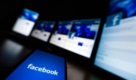 Προσοχή: Απάτη ολκής στο Facebook- Θύματα χιλιάδες Έλληνες