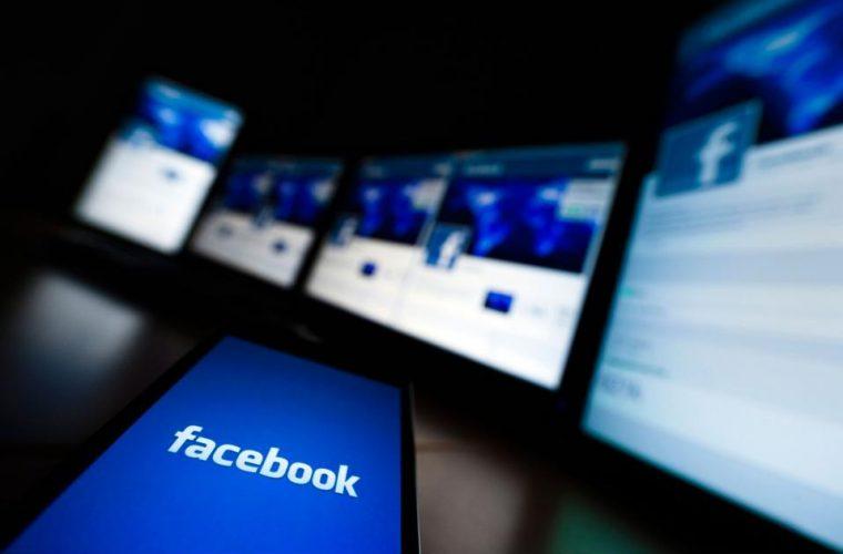 Προσοχή: Διαγράψτε αμέσως το τηλέφωνο σας από το facebook – Δείτε γιατί