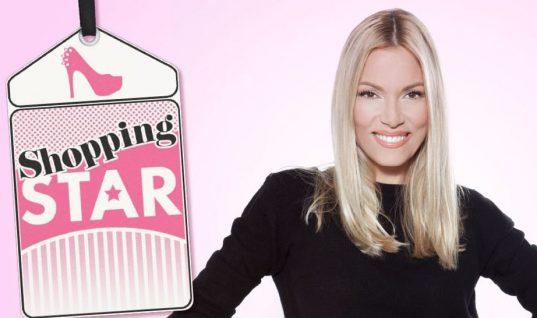 Shopping Star: Λαχτάρισαν η Βίκυ Καγιά και οι συνεργάτες της!