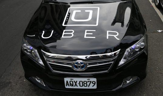 Ο ορισμός του θράσους: Απάτησε, «πιάστηκε» από τη σύζυγο και κατηγορεί… τον ταξιτζή!