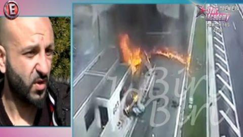 Υπάτιος Πατμάνογλου: «Βγήκα και βρήκα όλη την οικογένειά μου καμένη και τον οδηγό της Porsche νεκρό, ήταν παιδάκι»
