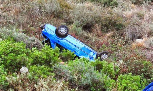 Λευκάδα: Τύχη βουνό για νεαρή οδηγό που το αυτοκίνητό της έπεσε σε γκρεμό 80 μέτρων!