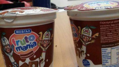 ΕΦΕΤ: Ανάκληση επώνυμου γλυκίσματος με γεύση σοκολάτα! Δείτε τι πρέπει να κάνετε