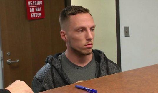Αμερικανός ομολόγησε βιασμό σε συνέντευξη για δουλειά σε αστυνομικό τμήμα και συνελήφθη!