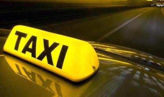 «Εγώ είμαι ο μανιακός δολοφόνος που σκοτώνει ταξιτζήδες»
