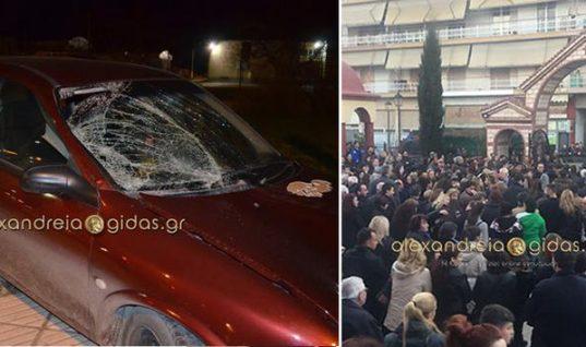 Θρήνος στο τελευταίο αντίο στη 14χρονη που σκοτώθηκε στο τροχαίο στην Αλεξάνδρεια Ημαθίας