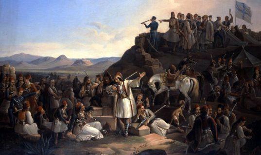 Αυτό ήταν το τέλος ένδοξων ηρώων και μεγάλων μορφών του 1821