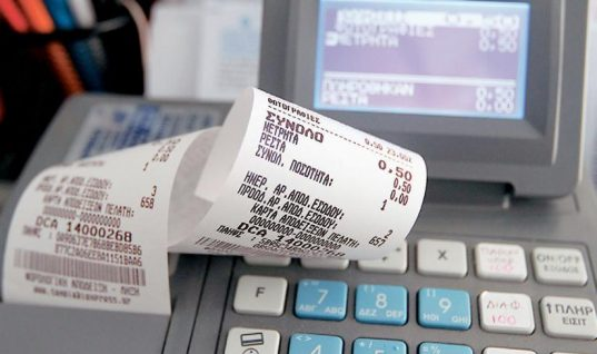 Τέλος οι χάρτινες αποδείξεις, δεν χρειάζεται να τις συγκεντρώνουν οι φορολογούμενοι