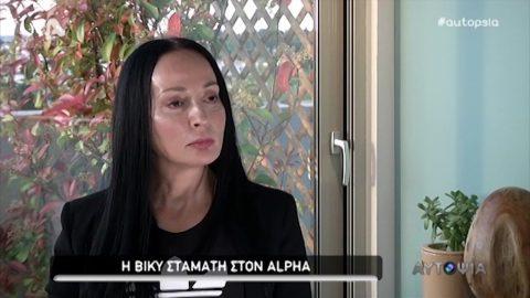 Βίκυ Σταμάτη: Γνωστός Έλληνας προσφέρεται να καταθέσει τις 200.000 για τον Τσοχατζόπουλο