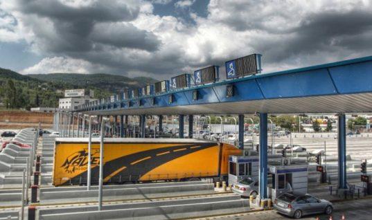 Έως και διπλάσια τα διόδια στους νέους αυτοκινητόδρομους! Δείτε αναλυτικά τις νέες τιμές