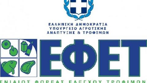 Προσοχή: Ο ΕΦΕΤ ανακαλεί δημητριακά! (εικόνα)