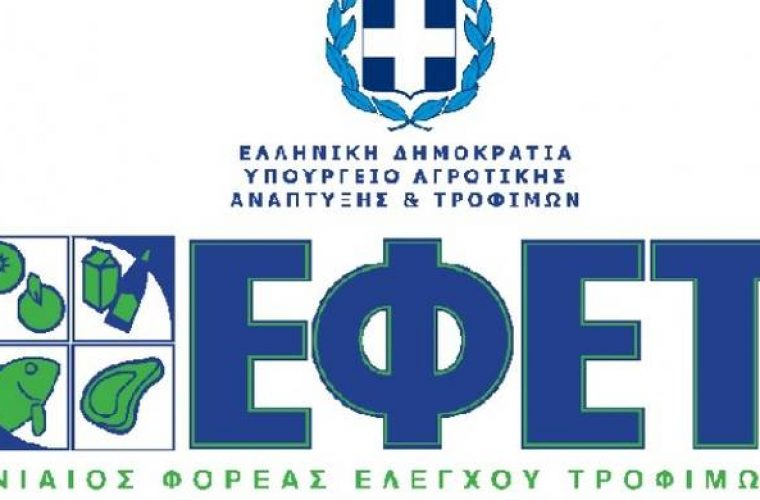 Ο ΕΦΕΤ ανακαλεί ρόφημα που διαφημίζει το κανάλι «Ε»