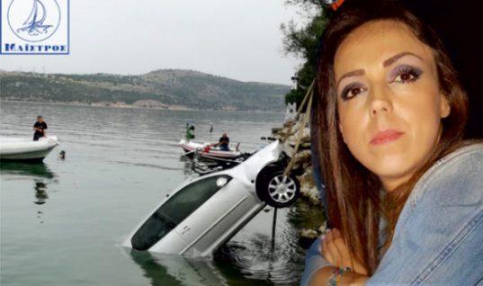 Μυστήριο με τον θάνατο της 36χρονης Μαρίας