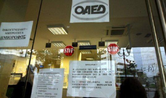 Εργασία για ανέργους σε κονσερβοποιίες χωρίς να χάσουν την κάρτα ανεργίας ΟΑΕΔ