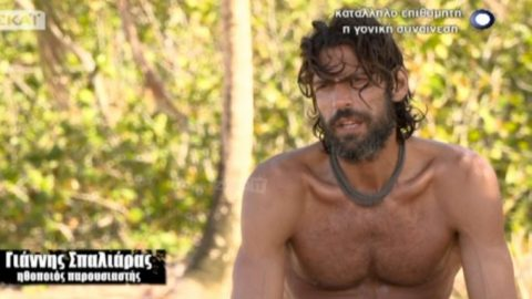 Survivor: Η άγνωστη συνομιλία του Σπαλιάρα μετά τη συμφωνία του με την παραγωγή!