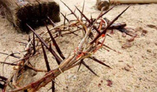 Πού βρίσκεται σήμερα το ακάνθινο στεφάνι του Χριστού