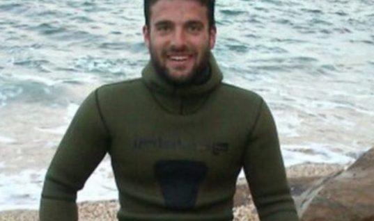 Βόλος: Νεκρός εντοπίστηκε ο 33χρονος που αγνοούνταν από την Τρίτη