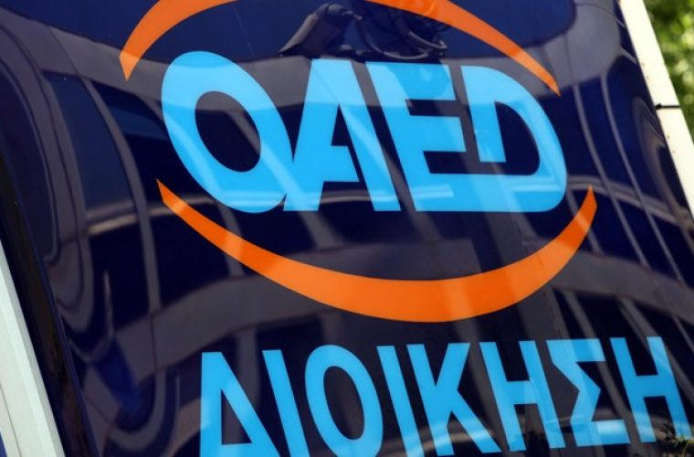 ΟΑΕΔ: Δυο νέα επιδόματα – Ποιοι τα δικαιούνται