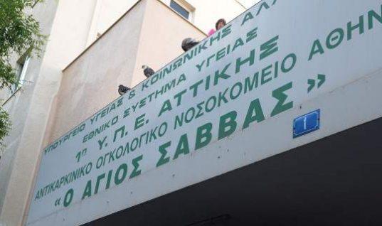 Ξεδιάντροπη ληστεία στον «Αγιο Σάββα»: Εκλεψαν εργαλεία αξίας 400.000 ευρώ