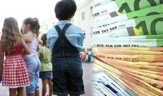Επίδομα παιδιού: Άνοιξε η πλατφόρμα για τις αιτήσεις του 2020- Πότε θα καταβληθεί η πρώτη δόση