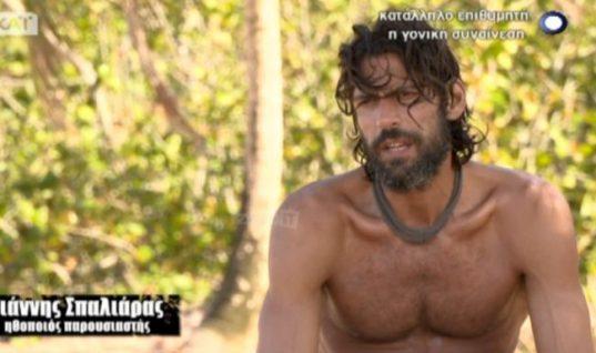 Survivor: Μαύρος σκορπιός τσίμπησε τον Γιάννη Σπαλιάρα!