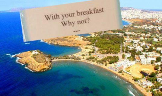Χανιά: Το πρωινό που σέρβιρε ξενοδοχείο και άφησε έκπληκτους τους τουρίστες!