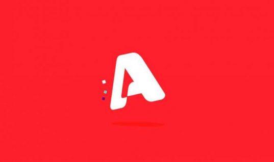 ALPHA: Αποχωρεί η παρουσιάστρια, «κόβεται» και η εκπομπή