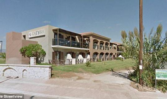 Ξενοδοχείο της Κρήτης έκανε μήνυση σε Βρετανούς και κινδυνεύουν να χάσουν το σπίτι τους!