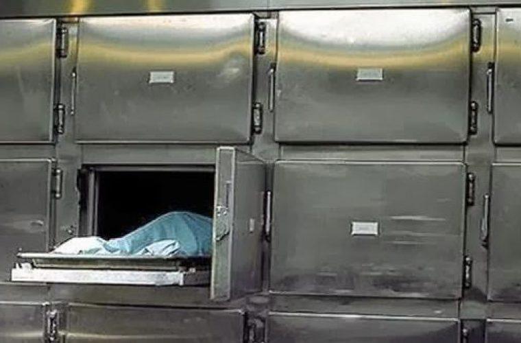 Σοκ στο Αγρίνιο: 35χρονος αγνοούμενος βρέθηκε θαμμένος στην Ολλανδία