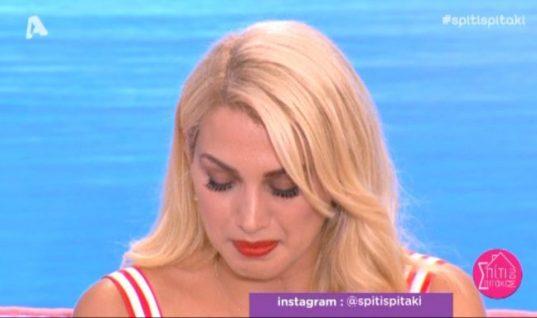 Έκλαψε η Κωνσταντίνα Σπυροπούλου στο φινάλε της εκπομπής της!