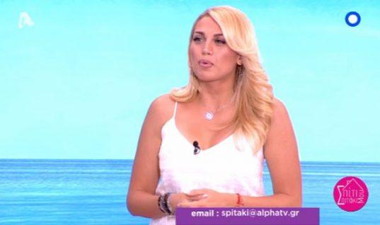 Κωνσταντίνα Σπυροπούλου: Το μήνυμα της on air στον Δημήτρη Κοντομηνά